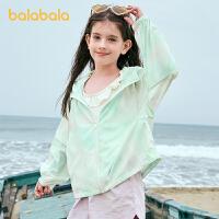 【2件6折价:141.5】巴拉巴拉童装女童外套儿童便服2021新款夏装中大童防晒衣抗UV轻薄