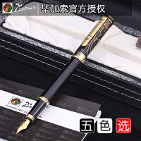 毕加索PS-902黑镀金雕铱金笔钢笔笔尖0.5当当自营