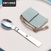 创意304不锈钢折叠勺子户外旅行便携汤匙随身布袋小调羹饭勺餐具旅游用品