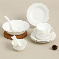 【当当自营】SKYTOP斯凯绨 碗盘碟碗筷陶瓷骨瓷餐具套装 20头白瓷