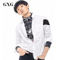 GXG长袖衬衫男装 秋季男士潮流青年修身时尚休闲流行白色衬衫男