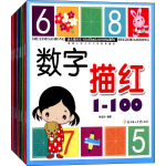 幼�好杓t本(1-10)