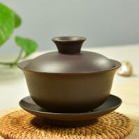 紫砂盖碗茶具茶备三才碗三才杯敬茶杯泡茶碗茶壶