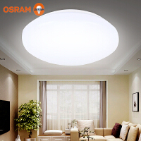 欧司朗(OSRAM)LED吸顶灯 晶享20W圆形吸顶灯简约现代客厅卧室灯