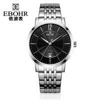 依波表(EBOHR)卓越系列职场商务精钢超薄石英表男表男士手表50210114