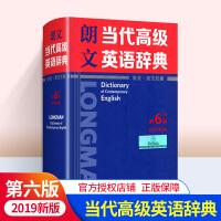 2019新版 朗文当代高级英语辞典 第6版 英语英汉双解辞典第六版高阶双解词典 英语学习工具书 英汉