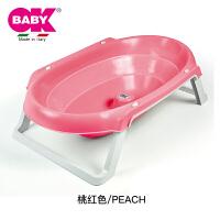 意大利okbaby浴盆欧达斯丽折叠式婴儿浴盆坐卧两用易收纳宝宝浴盆