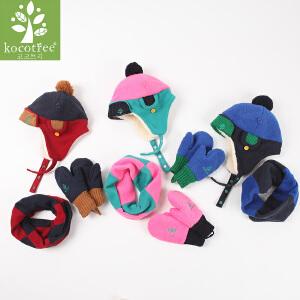KK树儿童帽子围巾手套三件套秋冬男童女童宝宝保暖护耳帽子冬季潮