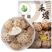 禾煜花菇300g 大花菇干货特产干香菇菌菇干蘑菇