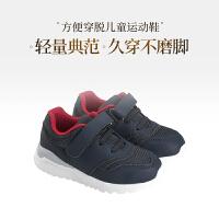 【网易严选 1件3折】方便穿脱儿童运动鞋