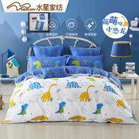 水星家纺儿童床品三四件套全棉纯棉卡通床单被套床品萌龙纪