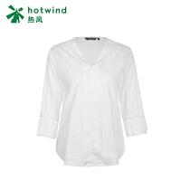 【4.4-4.6 1件3折】热风学院风女士装饰边棉质衬衫V领七分袖F03W8213