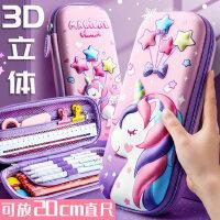 小学生笔袋女文具盒可爱一年级大容量铅笔袋幼儿园女孩版儿童女童小孩用网红ins日系多层2021新款密码3D立体