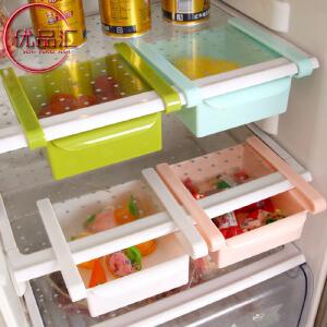 【4个装】优品汇 收纳盒 家用多功能抽拉式塑料冰箱保鲜多用置物盒厨房抽动分类储物整理架子厨房用品