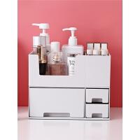 化妆品收纳盒家用桌面整理盒塑料置物架