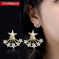 星星耳钉925银针少女耳环气质长款耳坠个性耳饰