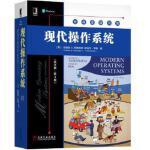 【新书店正版】现代操作系统(英文版 第4版)(美)Andrew S. Tanenbaum Herbert Bos机械工