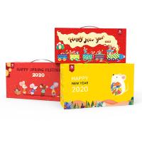 Pinwheel鼠年新年礼盒套装儿童益智类玩具*佳品年货桌游大礼包