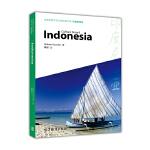 体验世界文化之旅阅读文库:印度尼西亚(英文版)