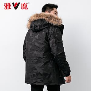 【一件三折 到手价:698.7】yaloo/雅鹿羽绒服男 短款2018新款加厚宽松大毛领羽绒服潮