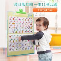 猫贝乐 有声挂图儿童早教宝宝发声挂画乘法口诀表点读语音玩具批发