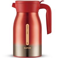 苏泊尔(SUPOR) 保温壶家用大容量304不锈钢真空保温瓶办公热水瓶2L咖啡壶茶水壶暖瓶 KC20BW1