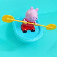 小猪佩奇划船划艇宝宝洗澡儿童神器婴儿戏水抖音玩具美佳贝芬乐