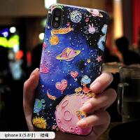 iphoneX手机壳男女款苹果X个性创意可爱软硅胶防摔10
