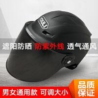 电动车头盔男女夏季半盔通风透气四季骑行轻便式摩托安全帽超防风