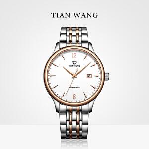 天王表正品男表防水自动机械表 钢带男士手表潮流休闲腕表GS5845