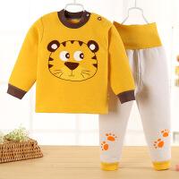 儿童保暖内衣婴儿秋衣秋裤套装0-5岁 棉加厚睡衣宝宝保暖衣套装
