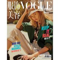 包邮服饰与美容Vogue Me杂志2018年6月刊StellaMaxwell单人封面 送StellaMaxwell+吴