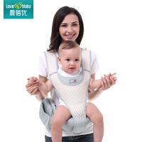 夏季透气网宝宝前抱式抱带婴儿背带四季通用单坐腰凳