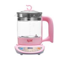 全自动煎药壶分体保温电热水壶煮茶壶壶玻璃炖汤锅 粉红色