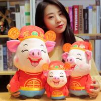 猪年吉祥物公仔小生肖福猪挂件毛绒玩具娃娃招财玩偶新年礼物