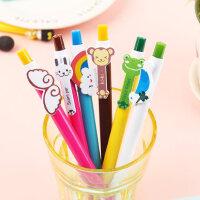 韩国小清新圆珠笔可爱创意按动式少女心时尚个性学生用品文具儿童卡通油笔蓝色0.7幼儿园奖品公司小礼品定制