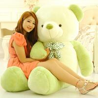 20180602012025783领结熊毛绒玩具泰迪熊熊猫公仔抱抱熊布娃娃玩偶圣诞节礼物