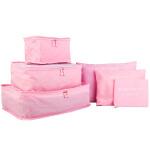 优家(UPLUS)便携式旅行收纳包6件套(收纳袋 洗漱包化妆包 出差旅游衣物整理袋)