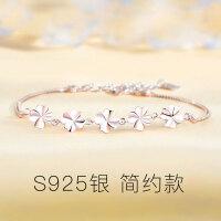 ?S925银女生幸运四叶草手链女纯银韩版简约学生闺蜜姐妹链生日礼物