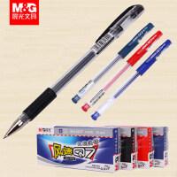 晨光中性笔黑/蓝/红/墨蓝色中性笔个性潮流可爱学生中性笔