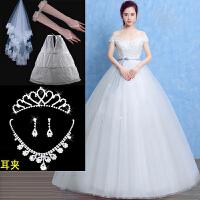 婚纱2018新款夏季韩式齐地修身高腰大码一字肩孕妇新娘结婚婚纱女
