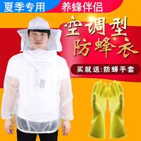 20180906184050321透气户外工具防护蜜蜂马蜂衣服采蜂蜜网罩防蜂服饲养全套帽子