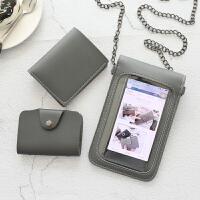 女士可触屏潮手机包钱包卡包三件套组合 2018新款钱包女