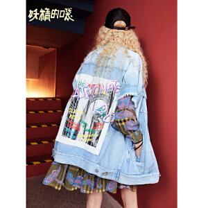 【低至1折起】妖精的口袋棒球外套女秋装2018新款宽松韩版上衣纯棉原宿风女