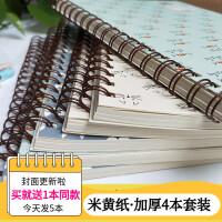 小清新简约线圈笔记本文具 本子学生用大本批发可爱加厚b5记事本