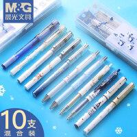 晨光冰雪季限量定制中性笔 签字笔直液式笔圣诞礼物*学生用0.5mm水笔按动圆珠笔笔芯批发走珠笔文具考试