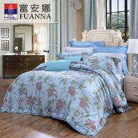 【12.8狂欢返场 限时秒杀】富安娜家纺 韩式清新床上用品套件 纯棉色织提花四件套