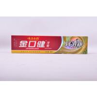 云南白药牙膏 金口健牙膏(口清新)(纯青普洱)130g  有效祛除口腔异味 口感柔和 让你自信微笑