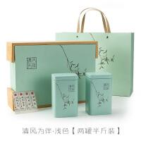 茶叶包装盒绿茶白茶西湖龙井碧螺春礼盒通用一斤装茶叶罐铁盒定制 空盒