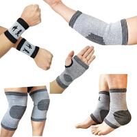 儿童篮球护腕护踝护掌高分子五件套护膝护肘套装加厚海绵男女运动护具部队训练